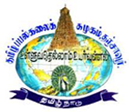 Tamil University Distance Education